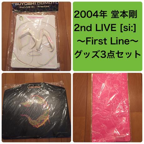 2004年 堂本剛 2nd LIVE [si:] First Line3点セット コンサートグッズの画像