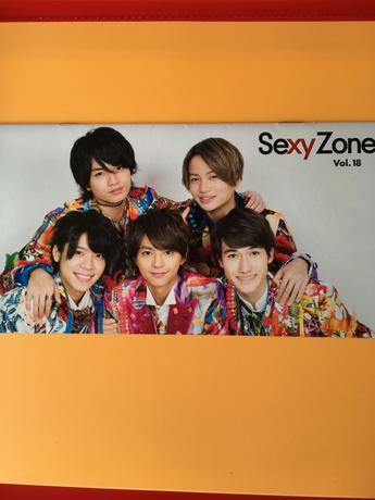 SEXY ZONE会報 コンサートグッズの画像
