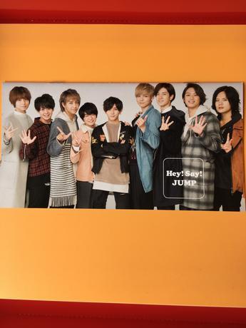 Hey!Say!JUMP会報 コンサートグッズの画像