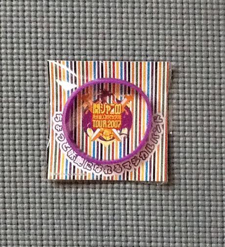 関ジャニ∞ LIVEグッズ マジカルバンド 紫 リサイタルグッズの画像