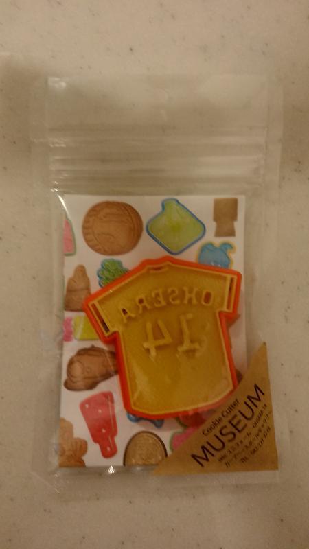 カープ クッキーカッター(クッキー型)大瀬良選手 グッズの画像