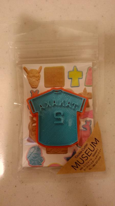 カープ クッキーカッター(クッキー型)田中選手 グッズの画像
