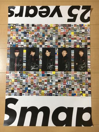 【貴重】SMAP25周年限定オリジナルポスター コンサートグッズの画像