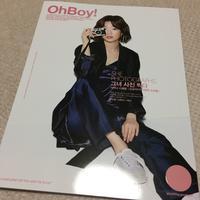 おまけ付き【新品】Oh Boy! No.74 SHINee シャイニー ライブグッズの画像 1枚目