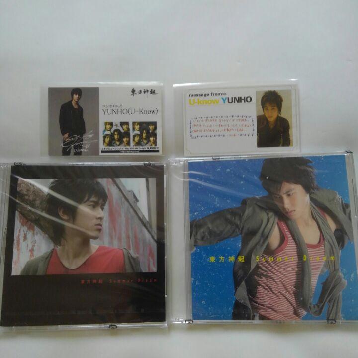 東方神起ユノ激レア 名刺交換会、メッセージカード、CD ライブグッズの画像