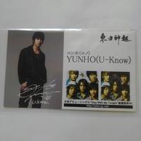 東方神起ユノ激レア 名刺交換会、メッセージカード、CD ライブグッズの画像 2枚目