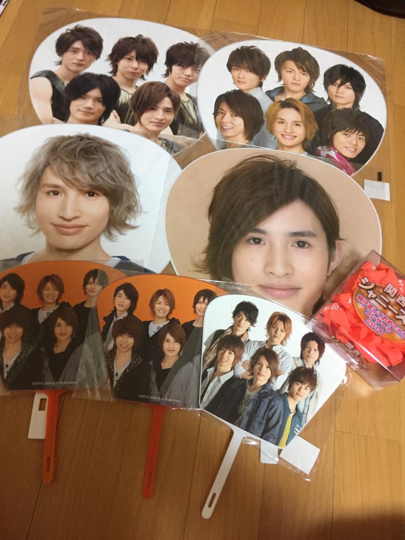 【8点セット】 関西ジャニーズjr. グッズ コンサートグッズの画像