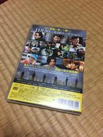 【76%off】メイキング・オブ 黄金を抱いて翔べ DVD ライブグッズの画像 3枚目
