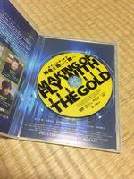 【76%off】メイキング・オブ 黄金を抱いて翔べ DVD ライブグッズの画像 2枚目