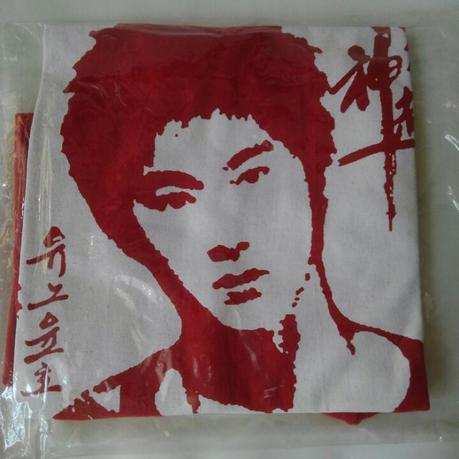 東方神起ユノ 2006.ワールドカップTシャツ ライブグッズの画像