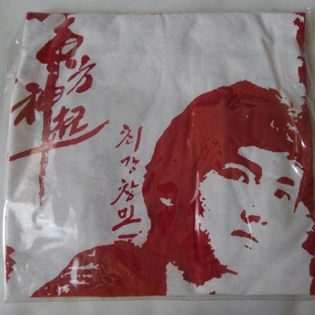 東方神起チャンミン 2006.ワールドカップ Tシャツ ライブグッズの画像