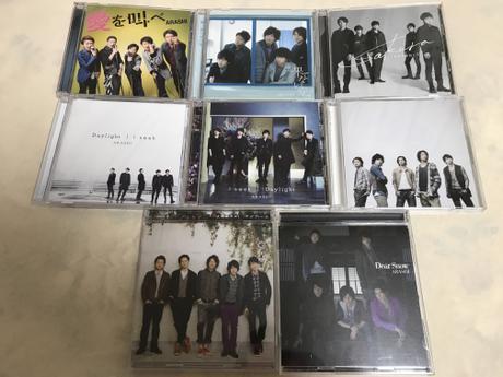 【全てメイキング付】嵐☆初回限定盤8枚セット☆マイガール.Monster コンサートグッズの画像