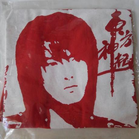 JYJジェジュン 2006.ワールドカップ Tシャツ ライブグッズの画像