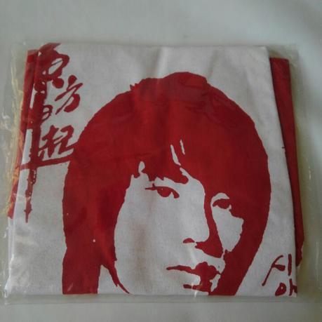JYJジュンス 2006.ワールドカップ Tシャツ ライブグッズの画像