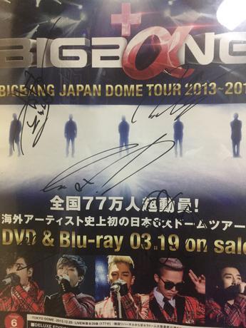 BIGBANG 直筆サインポスター ライブグッズの画像