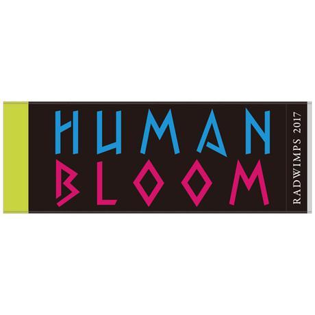 RADWIMPS スポーツタオル Human Bloom 2017 公式グッズ グッズの画像