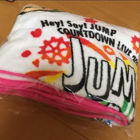 せんよう。Hey!Say!JUMPブランケット コンサートグッズの画像