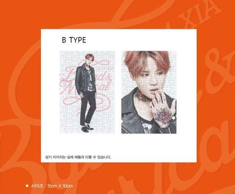 2014 XIA Balladmusical 公式グッズ パズル B-Type グッズの画像