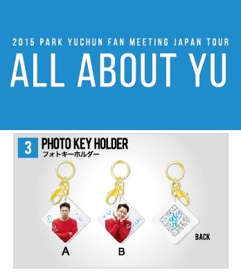 JYJ 2015 ユチョン ファンミーティング 公式グッズ タイプ A ライブグッズの画像