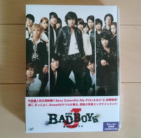 Blu-ray BADBOYS J 初回豪華版 グッズの画像