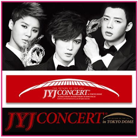 JYJ 2013 東京ドーム コンサート GOODS 応援 タオル ライブグッズの画像
