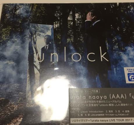 AAA 浦田直也 unlock ライブグッズの画像