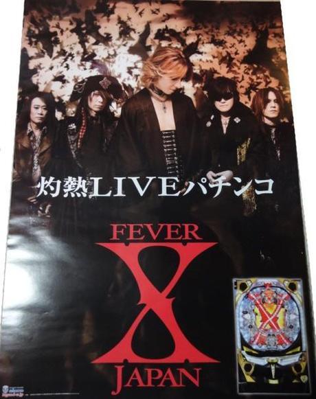 希少!非売品 X JAPAN 特大販促ポスター ライブグッズの画像