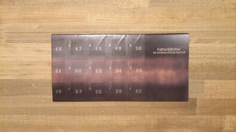 ミスチル ファンクラブFather&Mother会報 1995.12 No.12 ライブグッズの画像