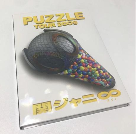関ジャニ∞ PUZZLE リサイタルグッズの画像