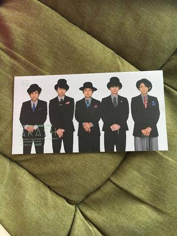 嵐 会報 No.76 最新号 コンサートグッズの画像