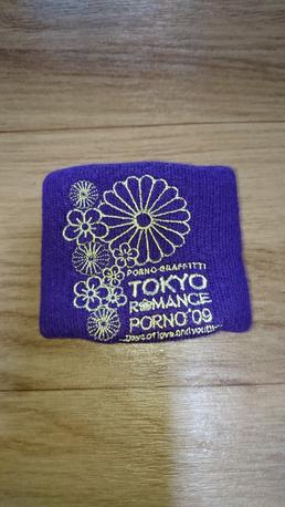 ポルノグラフィティ    東京ロマポル'09    リストバンド ライブグッズの画像