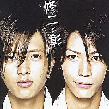 青春アミーゴ (初回限定生産盤) 修二と彰 亀梨 山下 コンサートグッズの画像