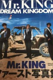 Mr.KING 写真集