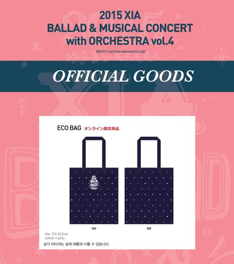 JYJ 2015 XIA BALLAD MUSICAL Eco Bag ライブグッズの画像