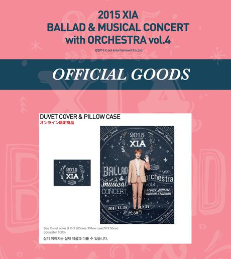 JYJ 2015 XIA BALLAD MUSICAL Pillow Case ライブグッズの画像