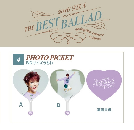 JYJ 2016 XIA THE BEST BALLAD Picket A ライブグッズの画像