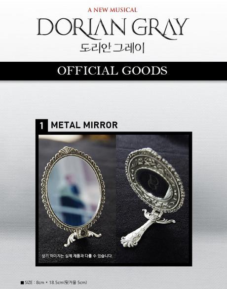 JYJ ジュンス ミュージカル METAL MIRROR ライブグッズの画像