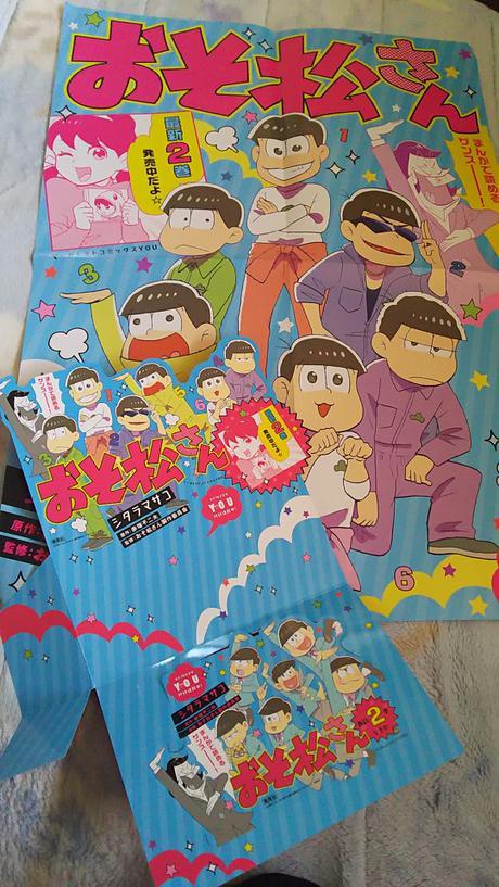 おそ松さん シタラマサコ ポスター POP グッズの画像