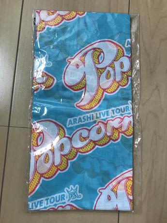 嵐 popcorn バンダナ ブルー コンサートグッズの画像