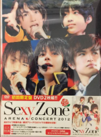 Sexy Zone ARENA CONCERT 2012DVD