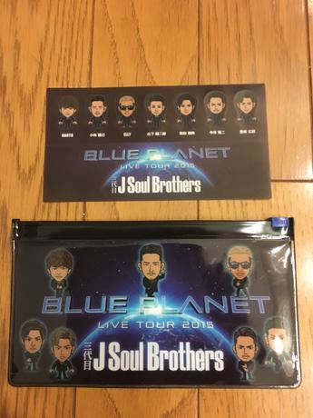 三代目J Soul Brothers  BP モバイル会員限定 ポーチ ライブグッズの画像