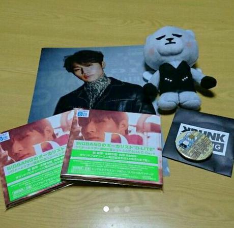 BIGBANG D-LITE 【D-DAY CD】 ライブグッズの画像