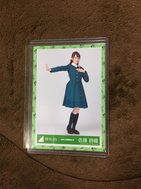 欅坂46   佐藤 詩織    生写真 ライブ・握手会グッズの画像