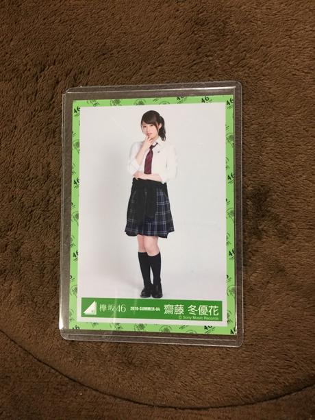 欅坂46   齋藤  冬優花   生写真 ライブ・握手会グッズの画像