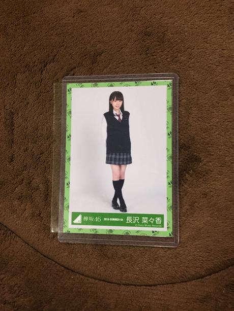 欅坂46   長沢 菜々香   生写真 ライブ・握手会グッズの画像