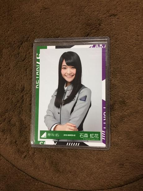 欅坂46   石森 虹花   生写真 ライブ・握手会グッズの画像