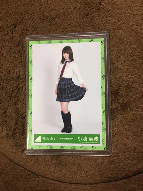 欅坂46   小池 美波   生写真 ライブ・握手会グッズの画像