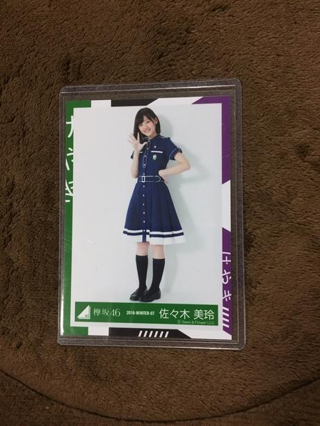 欅坂46   佐々木 美玲   生写真 ライブ・握手会グッズの画像