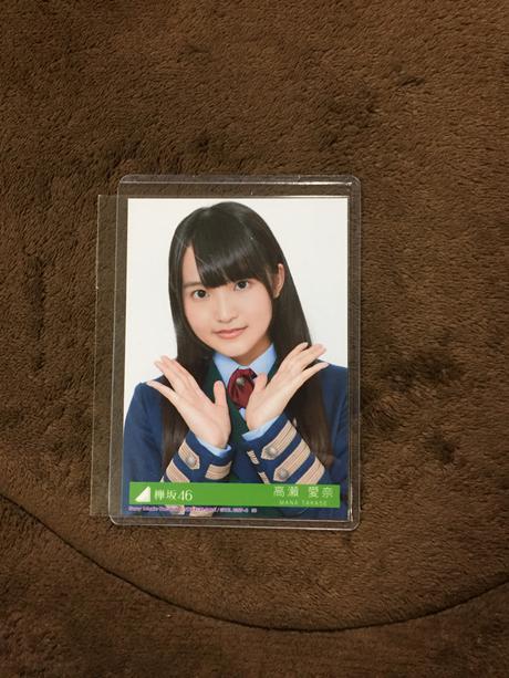 欅坂46 高瀬 愛奈   生写真 ライブ・握手会グッズの画像