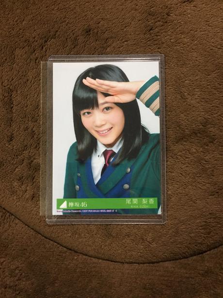 欅坂46   尾関 梨香   生写真 ライブ・握手会グッズの画像